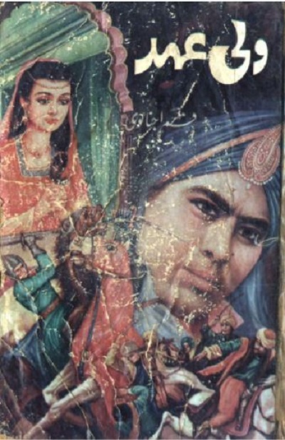 Wali Ahad Novel By Qamar Ajnalvi Pdf Download