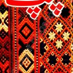 Chup By Mumtaz Mufti PDF Book Free Download