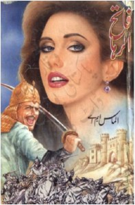Fateh Al Raha Novel By Almas MA Free Download