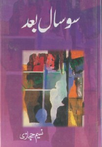 So Saal Baad By Naseem Hijazi Pdf Free