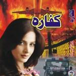 Kaffara by Tariq Ismail Sagar Free Download Pdf