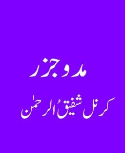 Mad O Jazar By Col Shafiq Ur Rehman Free Pdf