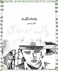Wehsht Zaade Complete By M.A Rahat