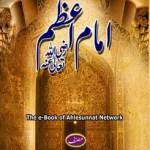 Imam e Azam by Allama Shah Turab Alhaq Qadri