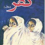 Kufr (Blasphemy) By Tehmina Durrani PDF Free Download