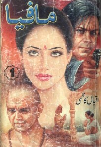 Mafia Novel Urdu By Iqbal Kazmi Pdf Download
