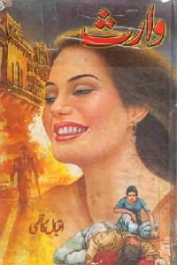 Waris Novel Urdu By Iqbal Kazmi Pdf Free Download