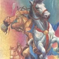 Nasir Ud Din Mehmood Novel By Aslam Rahi MA Pdf