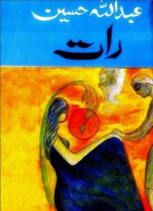 Raat Novel By Abdullah Hussain Pdf Free