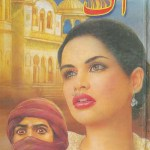 Aag by Iqbal Kazmi PDF Free Download