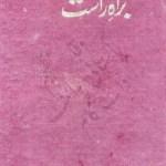 Barah e Rast By Bushra Rehman Pdf Download