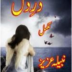 Dar e Dil by Nabeela Aziz Complete Novel PDF Free
