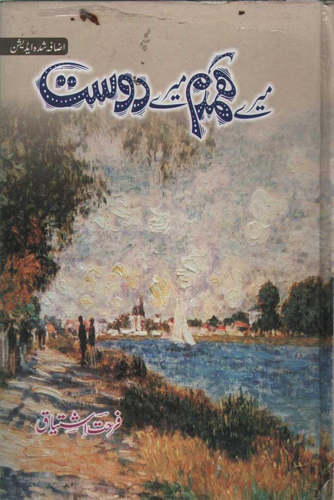 Mere Humdum Mere Dost by Farhat Ishtiaq