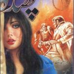 Phanda by Mirza Amjad Baig Free Download