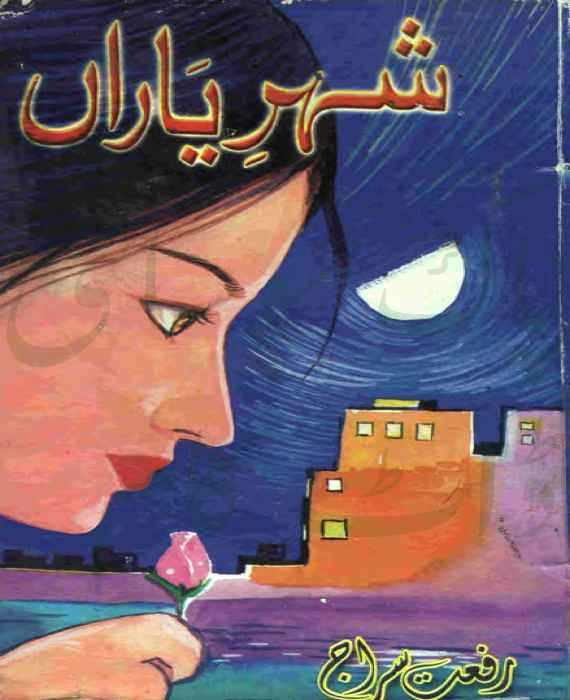 Shehr e Yaran By Riffat Siraj Pdf Free Download