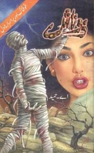Zoonash Novel Urdu By A Hameed Pdf Download