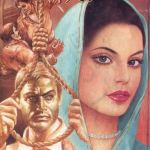 Ghairat Mand by Malik Safdar Hayat Pdf Download