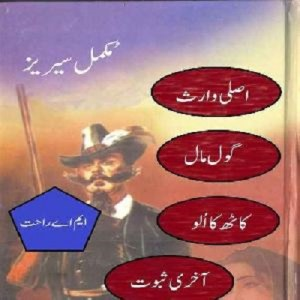 Asli Waris By MA Rahat Pdf Free Download