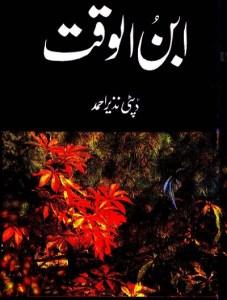 Ibn Ul Waqt By Deputy Nazeer Ahmad Pdf
