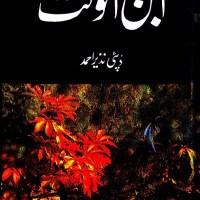 Ibn Ul Waqt Novel By Deputy Nazeer Ahmad Pdf