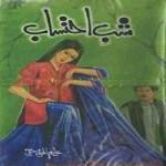 Shab e Ehtesab Novel By Aleem Ul Haq Haqi Pdf