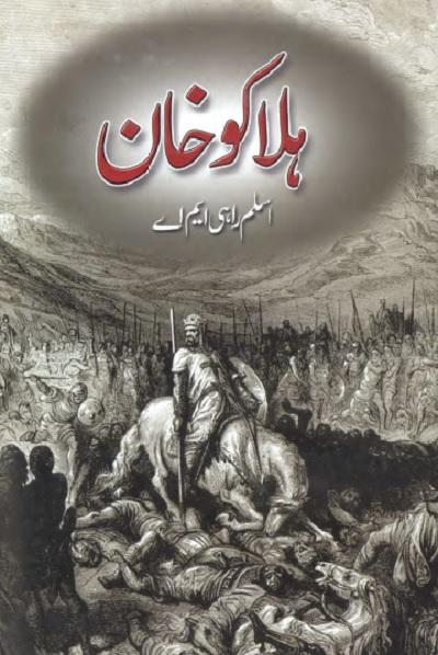 Halakoo Khan Novel By Aslam Rahi MA Pdf