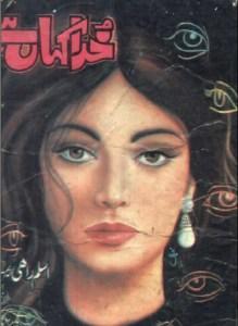Khuda Kahan Hai By Aslam Rahi MA Pdf