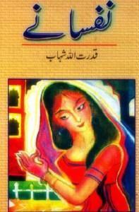 Nafsanay Urdu Afsane By Qudrat Ullah Shahab Pdf