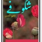 Shagoofay By Col Shafiq Ur Rehman Pdf Free
