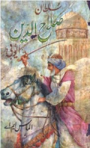 Sultan Salahuddin Ayubi By Almas MA Pdf Download