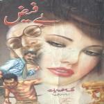 Bay Faiz By Malik Safdar Hayat Pdf Downlaod