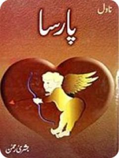 Parsa By Bushra Rehman Free Download Pdf