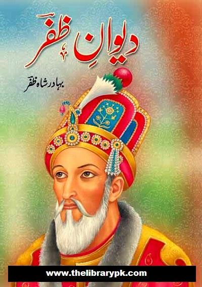 Kuliyaat Bahadur Shah By Bahadur Shah Zafar Pdf