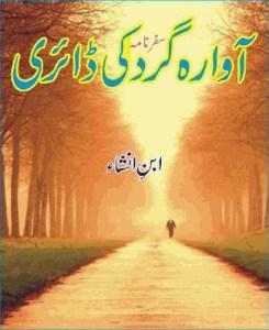 Awara Gard Ki Diary By Ibn e Insha Pdf Download