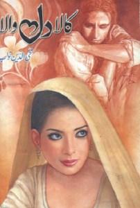 Kala Dil Wala Novel By Mohiuddin Nawab Pdf