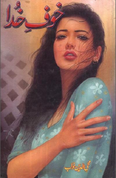 Khauf e Khuda By Mohiuddin Nawab Pdf