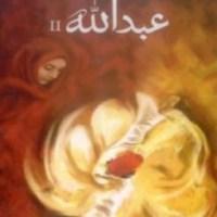 Abdullah Novel By Hashim Nadeem Pdf Download