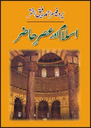 Islam Aur Asr e Hazir By Prof Ahmed Rafique Akhtar Pdf