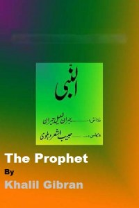 The Prophet in Urdu By Khalil Gibran Pdf Download
