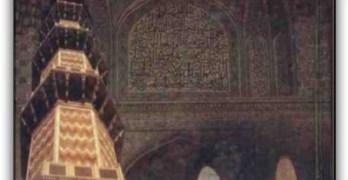 Allah Kay Safeer by Khan Asif PDF Download