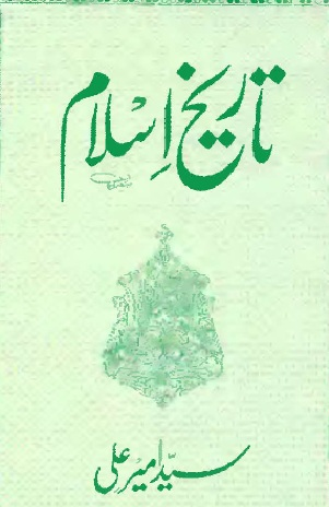 Tareekh e Islam Urdu By Syed Ameer Ali Pdf Download