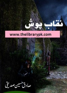 Naqab Posh Complete By Sadiq Hussain Siddiqui