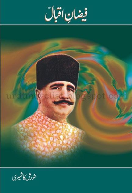 Faizan e Iqbal By Agha Shorish Kashmiri Pdf