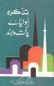 Tazkira Auliyay Pak O Hind By Zahoor Ul Hassan Sharab Pdf