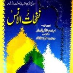 Nafahat Ul Uns Urdu By Maulana Jami Free Pdf