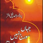 Jahan Suraj Nahin Dhalta Free Pdf Download