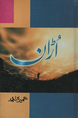 Uraan Novel By Umera Ahmad Pdf Download