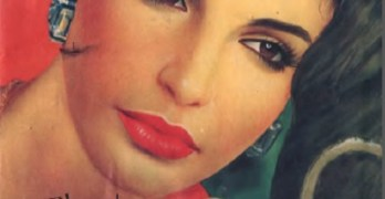 Ishq Ka Qaaf Novel By Amjad Javed Pdf