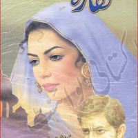 Kafara Novel By Kashif Zubair Pdf Download