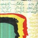 Achay Log Buray Log By Khushwant Singh Download Pdf
